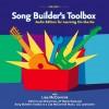 SongBuildersToolboxCoverJPG